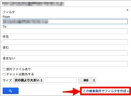 g-mail condition