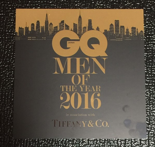 gq2016-ticket2
